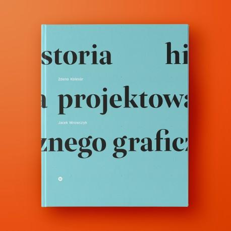 historia-projektowania-graficznego.jpg